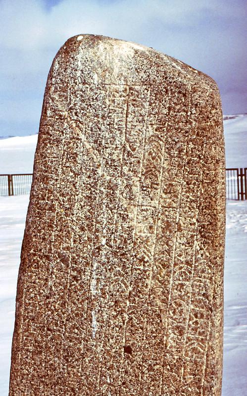 MONGOLIA 1994 02-0017
