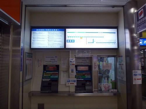 Chihaya Station, Nishitetsu | by Kzaral