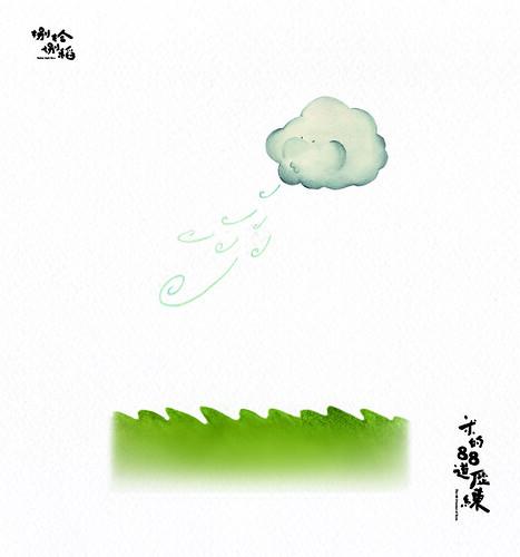 31 清明 Qingming