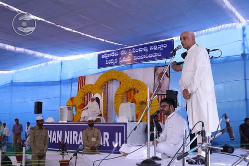 Vice-President SNM, D.R. Bajaj from Bengaluru