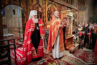 Софийский собор 785