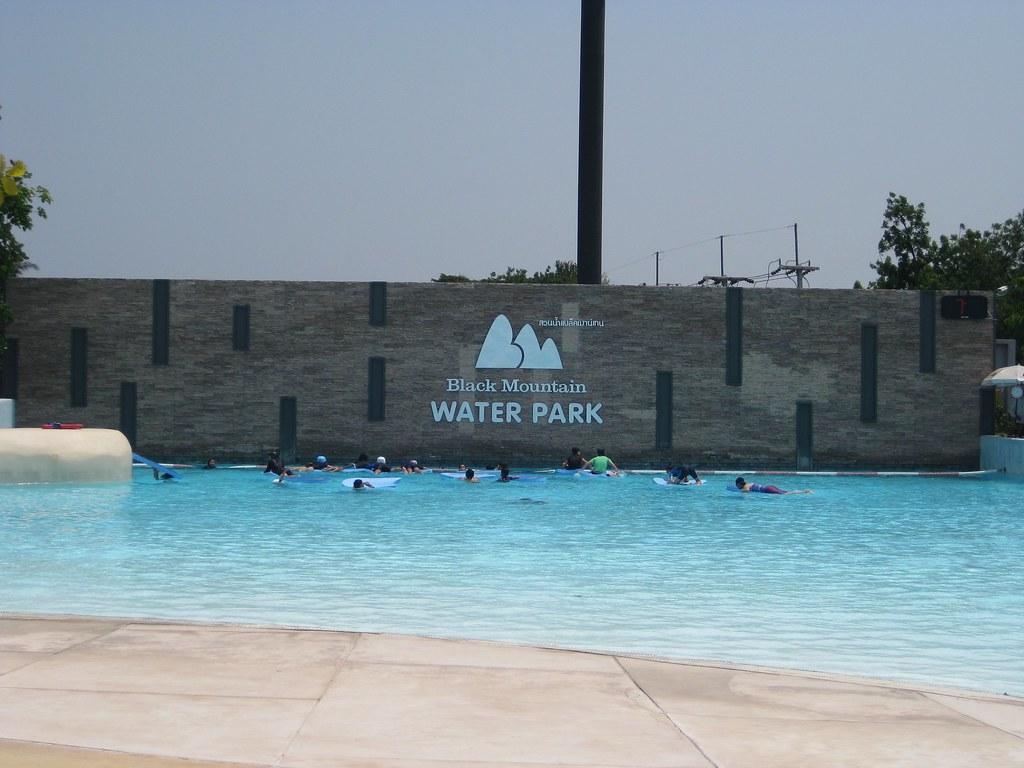 Black Mountain Waterpark   Wave Machine   Paul McGunnigle   Flickr