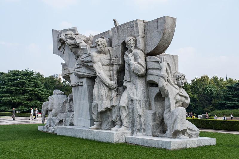 Longhua Martyrs Cemetery - 17