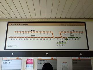 Kusanagi Station, JR | by Kzaral