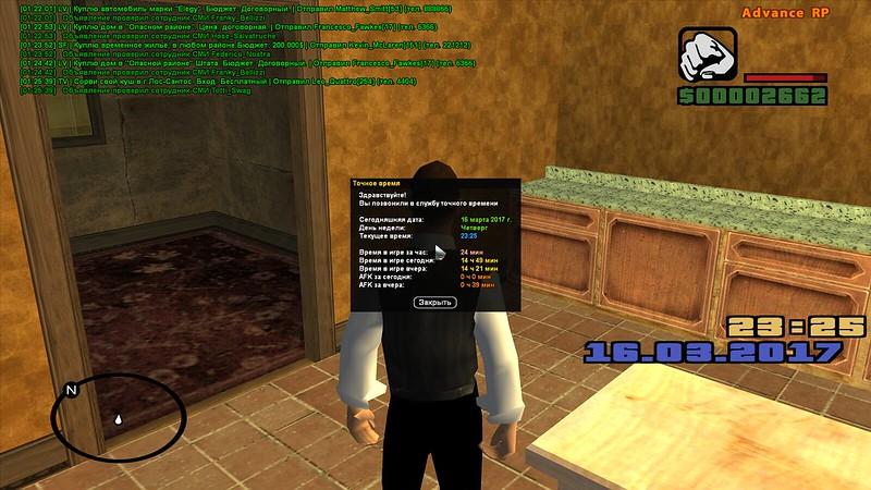 Игровой автомат охотник онлайн бесплатно