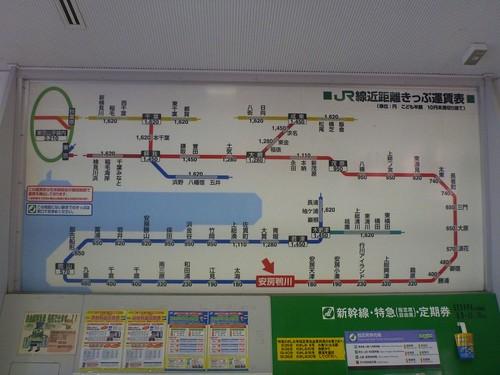 JR Awa-Kamogawa Station | by Kzaral