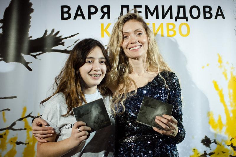 Varya Demidova46