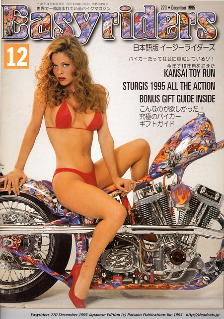Easyriders270J-cover