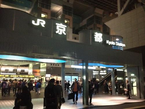 Kyoto Station | by MatthewW