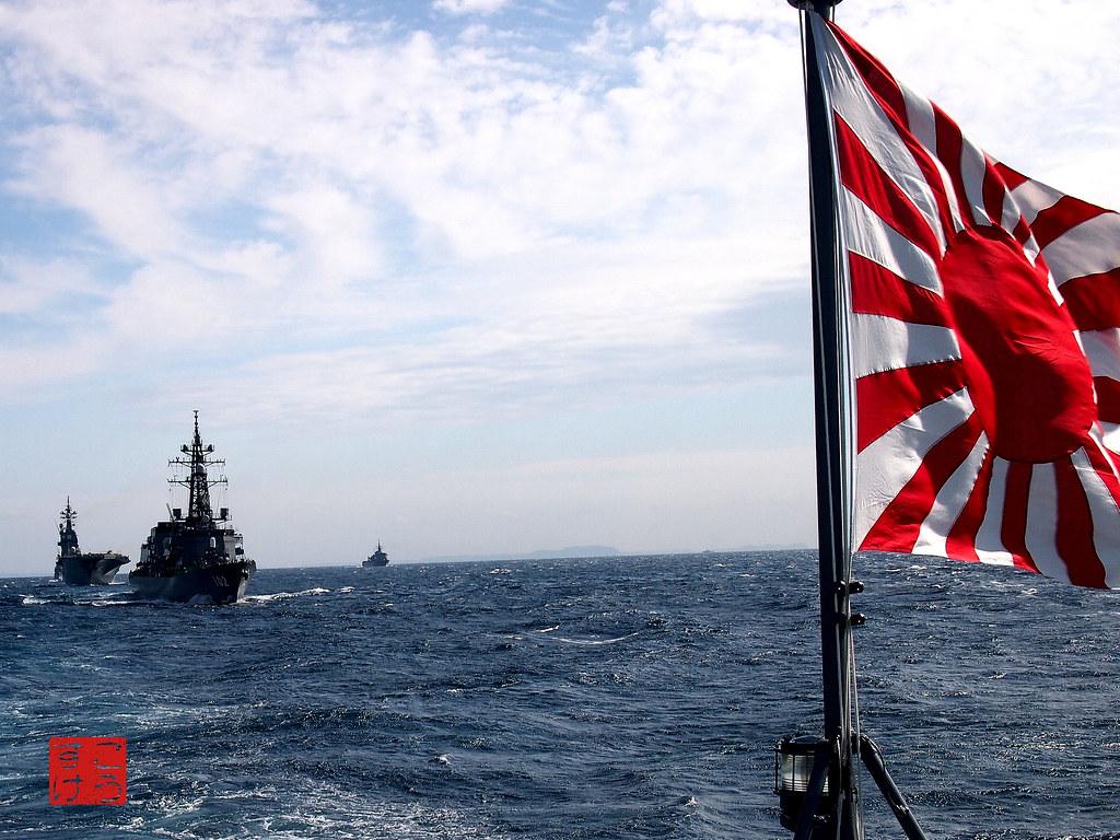 Japanese Naval Ships Kyokujitsu Ki Rising Sun Flag Flickr