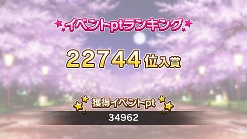 22,744位 34,962pt