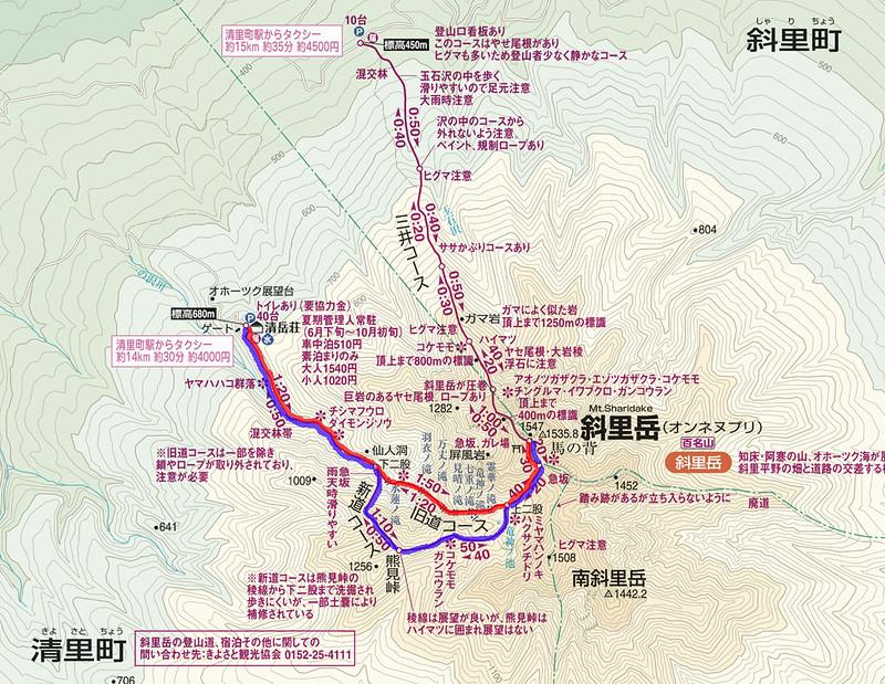 斜里岳のコース(地図)