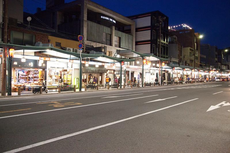 Kacho-michi Stores