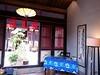 珠山19號民宿(陶然居)前廳