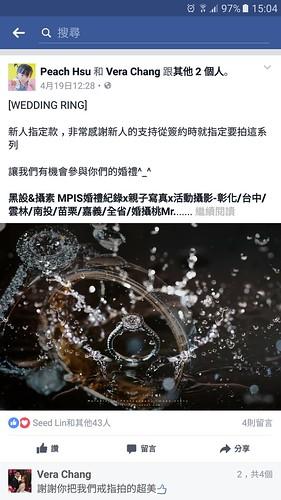 2017-4-16-thanks   by 桃子先生