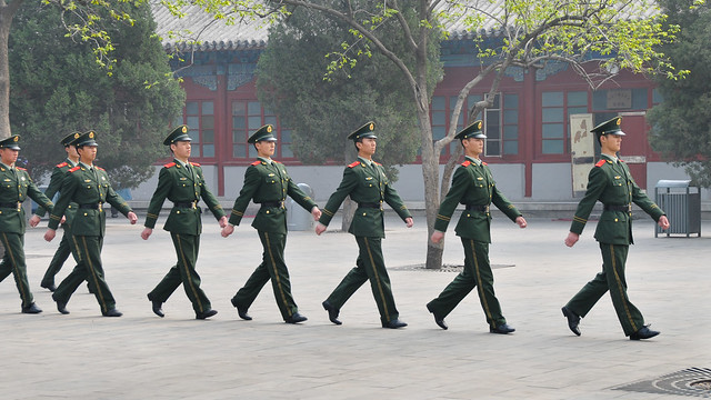 Chinese Guards Tiananmen Square