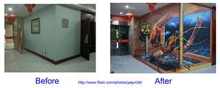 3d wall sticker(SinYim)-1 _00 | by 3D floor sticker - YeJun