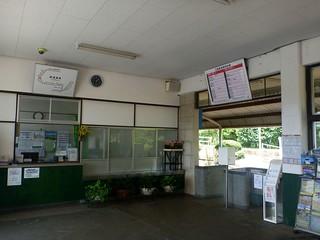 Nichinan Station | by Kzaral