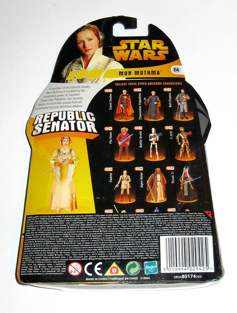Mon Mothma Republic Senator Star Wars Revenge Of The Sith Flickr