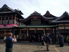 Dōgo public bath