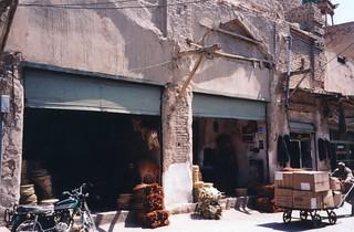 Iran - Ispahan - Iranian street, shops, workshops