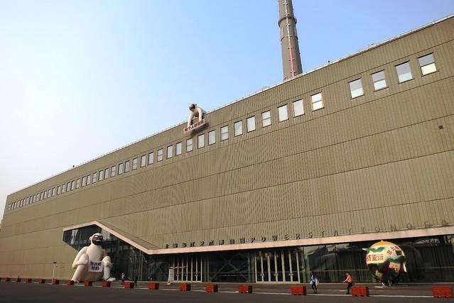 Shanghai / Power Station of Art