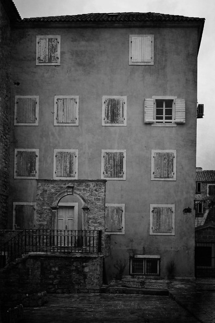 Кућа  (A House)