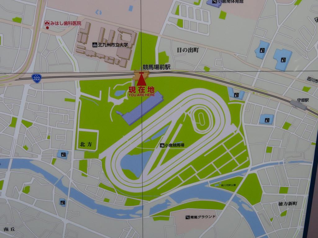 小倉 競馬 場 特徴