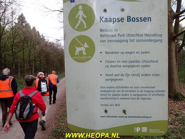 2017-04-11           Leersum  24 km     (58)