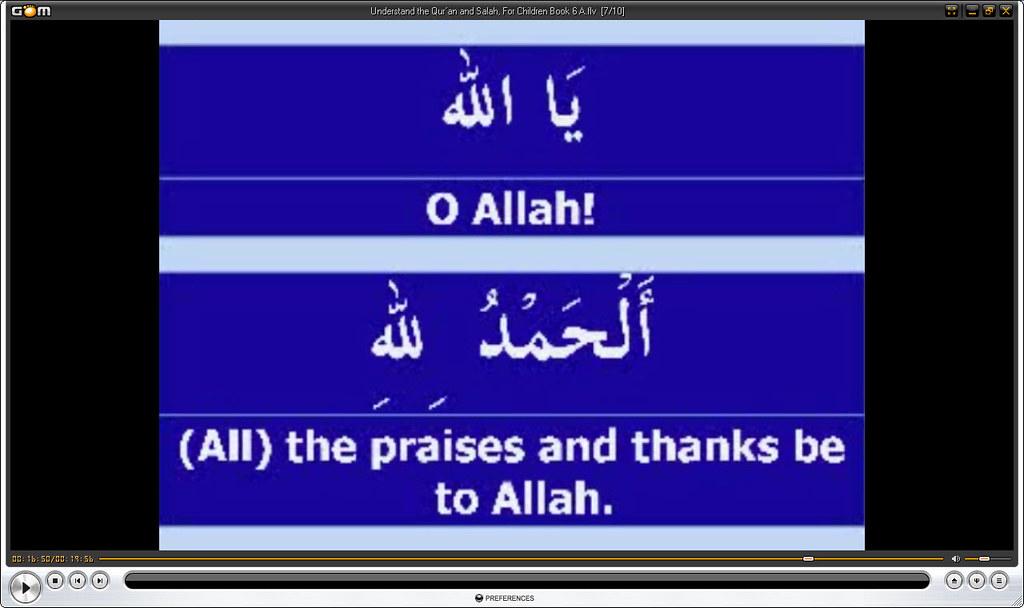 Ya Allah & Al-Hamdulillah - Arabic and English Meaning | Flickr
