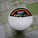 THERMOS 真空断熱ケータイマグ 0.35L パールホワイト JNO-350 PRW