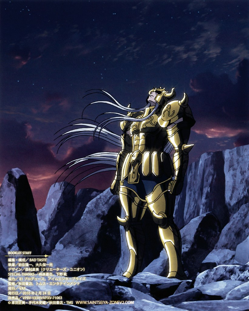 Saint Seiya The Lost Canvas Wallpapers Hd A Photo On Flickriver