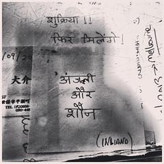 Hindi Note