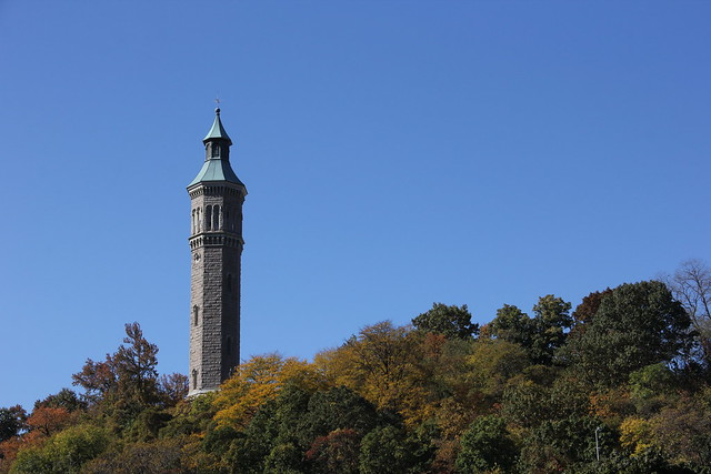 Highbridge Park Water Tower, NYC
