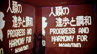 The Expo'70 Commemorative Park. | by MIKI Yoshihito. (#mikiyoshihito)