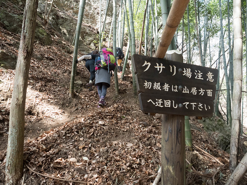20170312-四阿屋山-0198.jpg