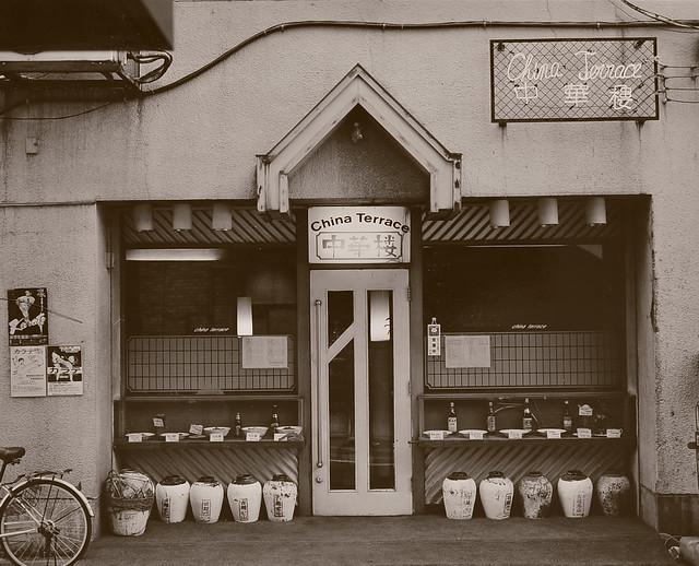 hakusan_53 Chinese restaurant