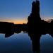 Image: Bombo Tower