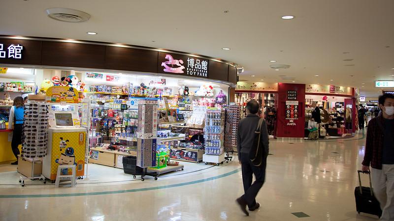 Narita International Airport Stores