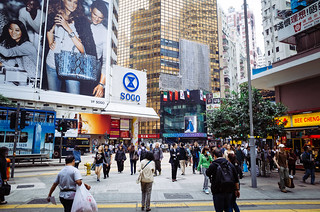 Morning crowd near Causeway Bay station, Hong Kong | by strogoscope