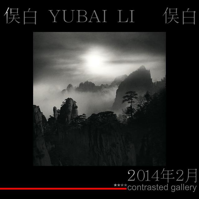 YUBAI LI, feb 15th at ****contrasted gallery