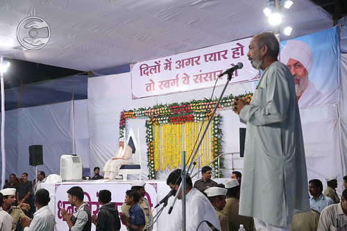 Birajdar from Latur expresses his views