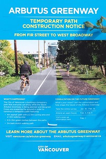 Arbutus Greenway North End | by Stephen Rees