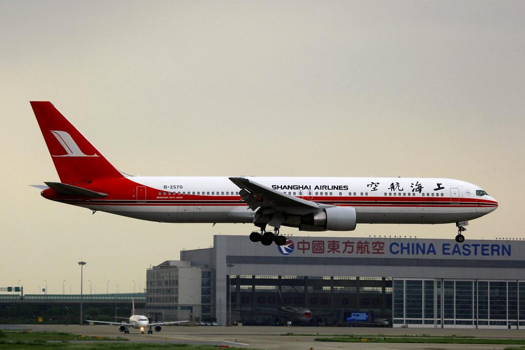 B-2570 - Shanghai Airlines - Boeing 767-36D - SHA