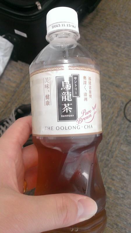 Oolong Tea Drink