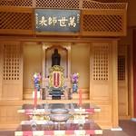 Confucian Altar