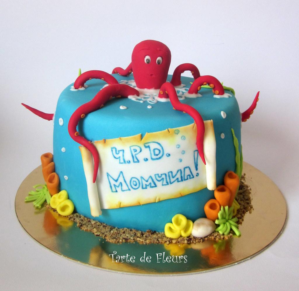 Outstanding Octopus Cake Tarte De Fleurs Flickr Funny Birthday Cards Online Inifodamsfinfo
