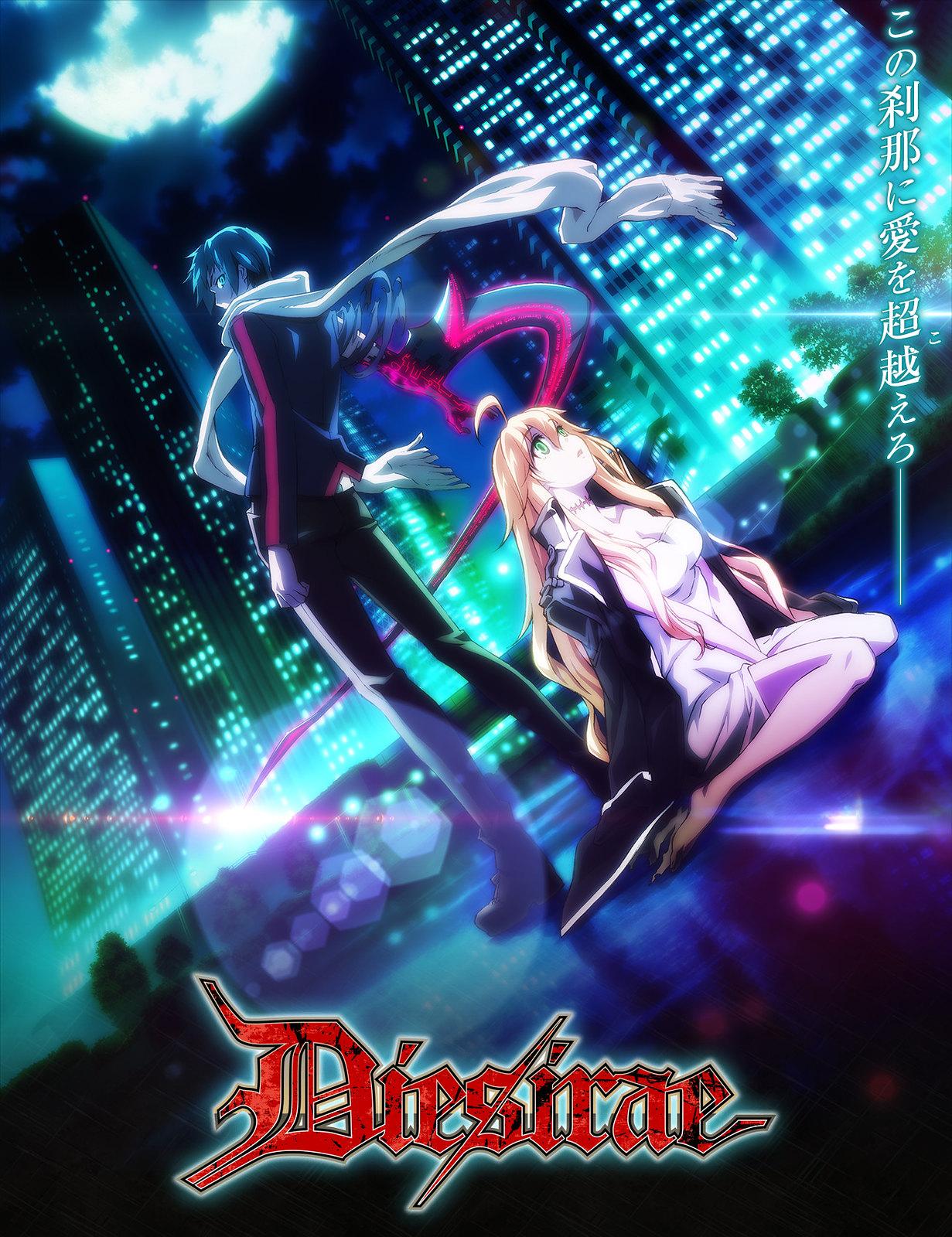 170324(3) - 日本史上群眾募資最多人&最高額!電視動畫版《Dies irae》公布製作群、首張海報&首支預告片!