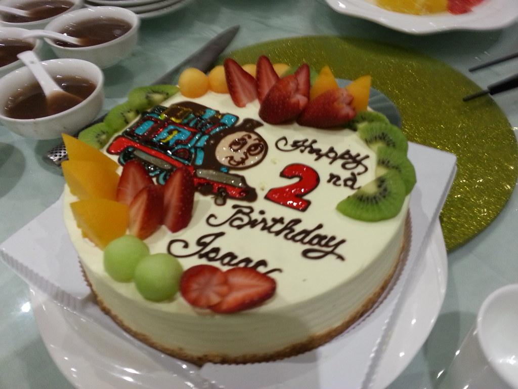 Awe Inspiring Isaacs Thomas Birthday Cake From Carrington Cake Shop Flickr Funny Birthday Cards Online Necthendildamsfinfo