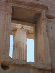 Храм Баала в Пальмире